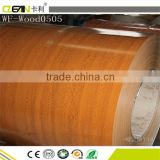 PVC laminated metal steel wood grain aluminum coil for ceiling                                                                         Quality Choice
