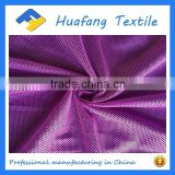 polyester tricot mesh fabric for laundry bag