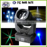 4 rotate beam 8 dynamic lighting effect led wash beam lights