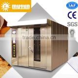 64 trays Gas Convection Industrial Cake Oven/Cakes Bakery/Cake Baking Equipment industrial oven