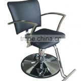 Hot sale/Economic/Comfortable SF2104 Beauty Salon Styling Chair