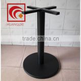 cheap table base,dining table parts,granite table top bases,metal table feet,metal table legs