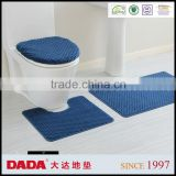 luxury hotel bath rug