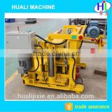 small manual concrete hollow block making machine for sale,cement block maker price with good quality