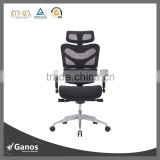 Ergonomic Boss High Back Swivel Recliner Mesh Chair