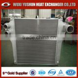 Hot Selling Aluminum Brazed China Aluminium Radiators