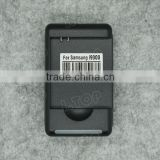 HOT Sale! HOT Sale! Battery Dock Charger For Samsung Galaxy S i9000 , made in China