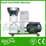 Machine for to make the pellet in home / mini wood pellet production / mini wood pellet mill
