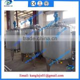 100-1000L Liquid Chemical Mixer / Chemical mixing machine / Chemical blender