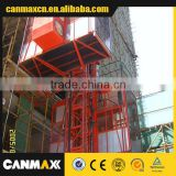 Canmax SC100/100 Brand New Double Cage Elevator