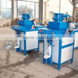Dry Powder Valve Mouth Packaging Machine