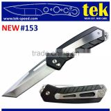 Custom tanto blade self defence outdoor survival folding knife