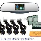 VFD & HUD parking sensor for sale from China Suppliers