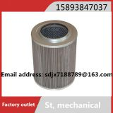 The factory is specially designed for the replacement of American imported filter element, the mallet filter core PI2300