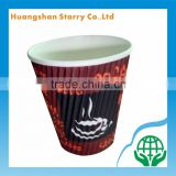 Hot Coffee Cup Customized Ripple Wall Cup Carrier