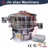 High Efficiency Ultrasonic Vibrating Sieve Machine,Powder Sieving Machine for Calcium Carbonate chemical using sieve