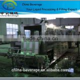 World Class Quality automatic 5 gallon water production machinery
