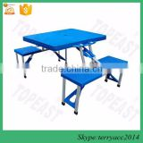 Hot Sale Portable Folding Picnic Table with 4 Seats                                                                         Quality Choice