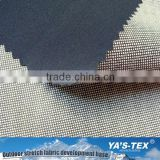 All Kinds Of Polyester Spandex PUL Four Way Stretch Fabric For Tent Fabric With SGS Certificate