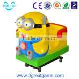 New design funny children indoor coin operated kiddie ride