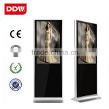47 inch shoe polishing 3g wifi network floor standing digital signage player DDW-AD4701SN