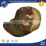 China wholesale custom hot selling fold camo trucker cap