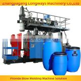 55 gallon drum barrel manufacturing equipment/ blow moulding machine for HDPE drums 55 gallon