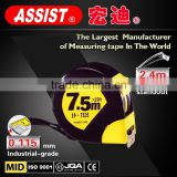 Promotional mini abs tape measure with custom steel tape measuring 3m / 5m / 8m measuring tape