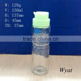 150ml 5oz glass soy sauce bottle with plastic cap SLBe98