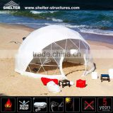 White pvc beach geodesic dome tent for sun shelter