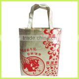 custom printed non woven handbag laminated bags Coated bag gourd bag with bottom
