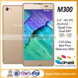 M300 OEM 5 inch HD 1G+8G 3G dual sim gold color mobile phone