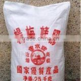 Leather Chemicals Vegetable Tanning-China Bayberry Extract