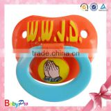 Babypro PN09 China Supplier BSCI Factory Funny Design Lovely Baby Silicone Nipple Soother