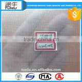 hdpe vegetable agriculture insect proof net                                                                         Quality Choice