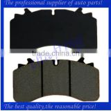 WVA29162 GDB5094 FCV1828 233501309 3057008400 3057008401 0233501309 high quality semi-metal heavy truck brake pad