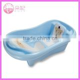 Fancy cartoon design standing baby bath tub