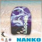 NA1119 New revolutionary neoprene BOOGIE BOARD WAVE BODY WATER BOARD Body Board Foam                                                                         Quality Choice
