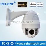 Waterproof 1080P Full HD Wireless Outdoor Dome PTZ Infrared WiFi P2P IP Camera 6X Optical Zoom CCTV Camera