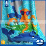 Wholesale Hot sale promotional baby beach towel                                                                                                         Supplier's Choice