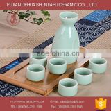 Japanese & Korean style porcelain sake set with 1pot & 6 sake cups