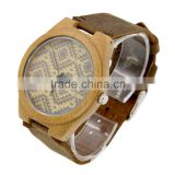 Mens Watch Natural Wood Watch Original Wood Grain Watches Geometric Pattern Dial