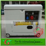 Disel generator set price made with 100% power electrical power generators with low noise generator