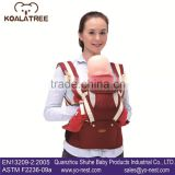 OEM Mother Care Baby Bag For Four Season Baby Hip Seat Carrier Wholesale Baby Belt Seat Fashional Baby