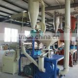 Plastic PVC/PE/PP/ABS Powder Grinder Machine