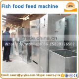 Electric fish feeder, fish farm feeder, fish feed throwing machine