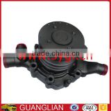 INquiry about G5BYA-1307100A YC6G Yuchai Diesel Engine Water Pump For Yutong bus