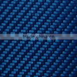 3K 200g Twill Carbon aramid fiber cloth, Carbon Kevlar hybrid fiber fabric