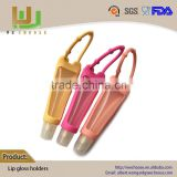 Fashionable Portable long lasting lip gloss silicone holder