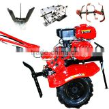 agricultural walking tractor/Manufacturer Of Agriculture Machinery In China/farm tractor/power tiller